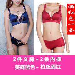 Female bra underwear suits gather deep V wireless sexy small chest up close Furu adjustable lace bra Set: American dish blue + drawing wine red 36C/80C