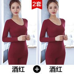 The temperature 37 degrees of ultra-thin thermal underwear sets in the self heating base wear tight Long Johns and thin section Women can wear free [80-140] Wine [wine red + wine red]