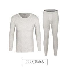 Men's Cotton Long Johns thin cotton sweater young Cotton Size winter thermal underwear men's suits, backing 4XL [broad waist head] 8202 light grey