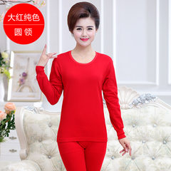 In the old lady long johns mother cotton underwear turtleneck cotton sweater cotton underwear set 85M (85-100 Jin) Bright red round neck