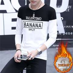 Men's winter thermal underwear sets with male cashmere thickened young students can wear outside long johns suit tide Now the price is the same as the double 11, buy expensive back price difference Velvet 1023 white dress + black pants