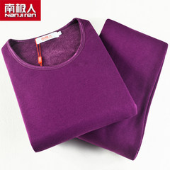 Nanjiren men underwear with cotton flannel suits young men and women T-shirt simple thermal underwear M violet