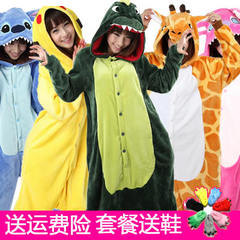 Autumn and winter flannel dinosaur cute pajamas Pikachu adult cartoon coral-velvet lovers S (height 150-157) have shoes with pale pink skin