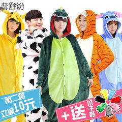 Cartoon dinosaur animal pajamas female autumn winter dragon cat adult lovely couple cow male coral velvet Pikachu L (169~178cm) shoe gray