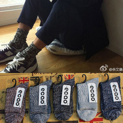 5 pairs of men's stockings, raw socks, socks, men's socks, men's stockings, men's socks F 5 double mixed (2 Double thick line 3 pairs of cotton folk style)