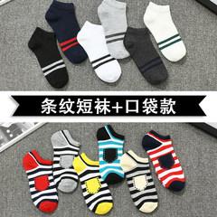 Men's cotton socks socks cotton socks sweat deodorant four sports socks socks black stockings in autumn and winter F Socks stripe 6 pairs + socks pocket 6 pairs