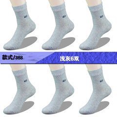 Langsha socks male male cotton socks socks during the spring and autumn winter seasons, deodorant in tube socks men's cotton socks F Light grey 6 pairs