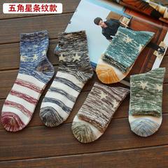 Socks, men's men's socks, winter deodorant thin socks, breathable pure cotton bed socks, sweat tube socks, short hose men socks F 5 pairs of M015 tube socks