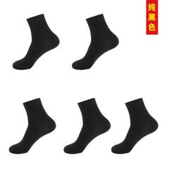 Men's cotton socks socks in men's cotton breathable deodorant sweat socks socks stockings male business F Pure black medium tube socks