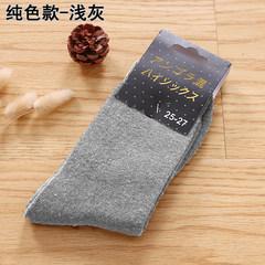 Ladies socks socks socks Korean couple winter warm winter, rabbit thickened wool socks socks in Korea F Orange