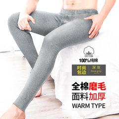 Beijirong young male backing thin cotton line tight pants Long Johns single pants pants men man warm cotton 170 (L) A dark gray thick sanding