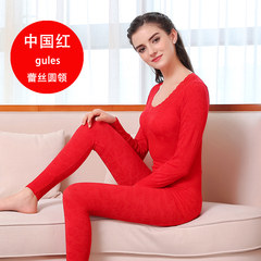 Year of fate long johns suit collar female thin body tight underwear lady backing cotton sweaters in winter Set size (80 kg — 140 kg) Lace red