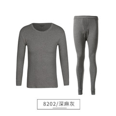 Men's Cotton Long Johns thin cotton sweater young Cotton Size winter thermal underwear men's suits, backing L 8202 dark grey