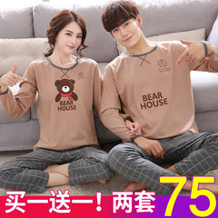 Spring and autumn lovers long-sleeved pyjamas women winter pure cotton pyjamas men`s large size cute cartoon home wear suit Korean version of female XL male XXL cartoon dog long-sleeved lovers