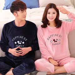 Korean velvet pajamas, long sleeve cartoon cute plush home clothes, big size men's flannel winter women [man: XXL] Five star cat
