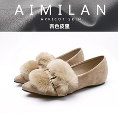 2017 new hair shoes autumn winter flat shoes pointed Maomao shoes female Doug shoes shoes hairy gourd Thirty-eight Elegant apricot