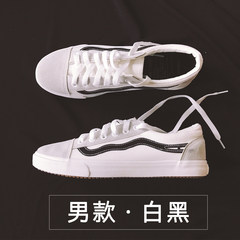 White shoes in autumn and winter 2017 new wind all-match leisure shoes in Hong Kong students Harajuku Street canvas shoes. Thirty-eight B296 white black