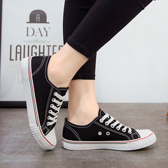 Ins super fire canvas shoes female 2017 new autumn wind ulzzang korean students all-match Harajuku white shoes Thirty-eight Fashion Money - Black