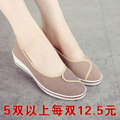 Word brand nurse shoes, white slope with 2017 new beauty shoes, small white shoes female winter old Beijing cloth shoes, women's shoes 36 yards Brown 5 pair up