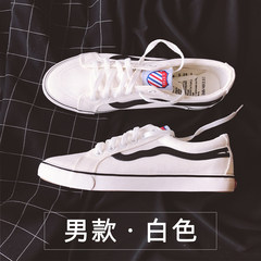 White shoes in autumn and winter 2017 new wind port shoes all-match Korean street a lazy student canvas shoes Thirty-eight B295 white