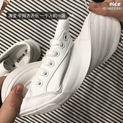 (Louis Koo) winter white canvas shoes leather shoes ulzzang all-match girls shoes slip-on Thirty-eight black