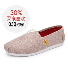 "Korean Air pedal lazy summer new flat cloth shoes all-match low to help the old Beijing female canvas shoes 43 ""shoes"" 050 Khaki"