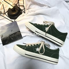 Xu Liuwang ulzzang of South Korea street shooting stars classic canvas shoes sports shoes all-match Korean female couple simple Thirty-eight Blackish green