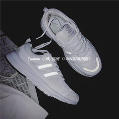 Autumn Korean street sport shoes, casual shoes all-match Harajuku wind ulzzang white students running shoes tide Thirty-eight Lime (3M light)