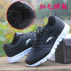 2017 autumn and winter shoes student sports shoes leather shoes flat shoes female travel shoes Thirty-eight Black cotton