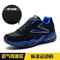 Autumn and winter sports shoes mens running shoes size shoes brand casual shoes with male net cashmere travel shoes 45 collect socks Net 811A black blue