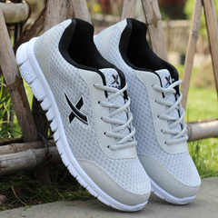 Every day special price, autumn men's shoes, summer breathable mesh shoes, men's Korean version, light net shoes, sports leisure running shoes 41 of baby care shops [send] Sachet 606 [partial small code] gray black