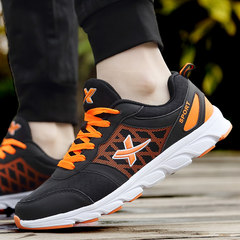 Sports shoes shoes autumn air max winter men's casual shoes leather shoes travel shoes shoes students Forty-two 208 black tangerine