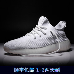 2017 new men's white coconut 350v2 hollow Kanye lovers all black sports shoes mesh running shoes Forty-one White hollowed out