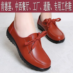 KFC work shoes, flat bottom soft soles, anti slip women's shoes, peas shoes, Chinese restaurant, black shoes, flat heel, mother's shoes, single shoes Thirty-eight Orange