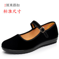 Old Beijing Shoes Heels female soft bottom black shoes hotel work shoes shoes mom etiquette flat shoes Thirty-eight 2 cm flat bottom