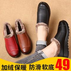 Comfortable shoes and warm winter mother female middle-aged female leather shoes Suede Flat old grandma warm shoes slip Thirty-eight Light brown
