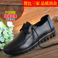 Single mother shoe leather shoes female soft bottom old leather shoes size shoes slip old flat with spring shoes Thirty-eight Black Cashmere
