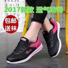 Autumn and winter in the elderly middle-aged mother a pair of walking shoes shoes sports shoes shoes soft non slip bottom sport shoes Thirty-eight 958 mesh surface breathable black red