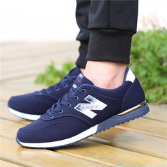 Autumn and winter shoes new shoes autumn Korean air deodorant all-match men shoes casual shoes Forty-three blue