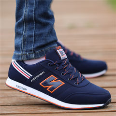 Autumn and winter shoes new shoes autumn Korean air deodorant all-match men shoes casual shoes Forty-three Dark orange