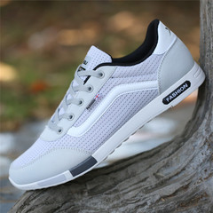 The fall male canvas shoes low men sports shoes casual shoes shoes breathable deodorant shoes in Korean all-match Forty-three AL861- grey [sports shoes code]