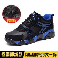 Autumn and winter sports shoes mens running shoes size shoes brand casual shoes with male net cashmere travel shoes 39 collect socks With 767 black velvet blue