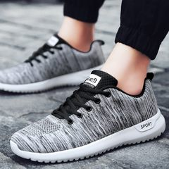 The 2017 men's shoes shoes all-match Korean winter sports shoes shoes casual shoes breathable mesh Thirty-eight 1709 gray