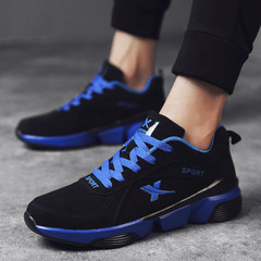 The new shoes in autumn and winter sports shoes brand men's running shoes casual shoes wear sneakers shoes tide 39 collect socks 996 blue