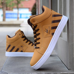 In the autumn of 2017 Gao Bang canvas shoes men's casual shoes shoes shoes trend of Korean Kobron male white shoes Collect socks freight insurance pure yellow