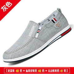The fall of men's canvas shoes men old Beijing shoes slip-on male deodorant shoes pedal. Forty-one Grey 6512