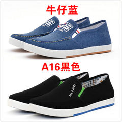 Old Beijing shoes men work shoes wear non slip shoes casual shoes with a pedal cashmere cotton men's shoes Forty-one Jeans Blue and A16 black