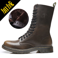 High boots for Martin male in autumn and winter England great Martin shoes Retro Leather Boots Men army boots and cashmere Thirty-eight Yellow brown with velvet