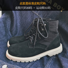 Autumn and winter retro high boots, Martin boots, men's Suede Boots, frock boots, leather scrubs, Jobon snow boots, women's lovers Forty-one Black Medium Gang