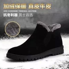 A light snow boots shoes men boots waterproof fur boots cotton and cotton shoes and winter warm male Thirty-eight black